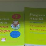 Za nekoliko dana počinje nova školska godina  (VIDEO)