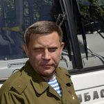 U terorističkom napadu ubijen lider DNR-a Aleksandar Zaharčenko (FOTO)