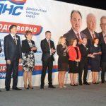 OO DNS-a Prijedor - Tukovi: Odgovorno prema Republici Srpskoj i našim građanima