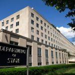Stejt department: Zakonodavstvo Srpske efikasnije u borbi protiv terorizma