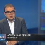 Vranješ: Srpska je ta koja blokira priznanje samoproglašenog Kosova (VIDEO)