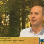 Nacionalni park Kozara stanište za osam zaštićenih vrsta slijepih miševa (VIDEO)