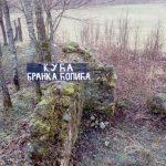 U Hašanima nastavljena izgradnja replike rodne kuće Branka Ćopića