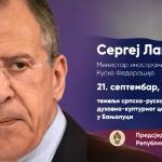 Banjaluka- Poziv građanima da dočekaju Sergeja Lavrova (VIDEO)