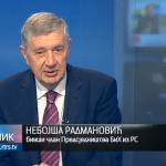 Radmanović: Posjeta Lavrova Banjaluci važna za čitav region (VIDEO)