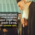 PORUKE KOJE SVI TREBA DA ČUJEMO Ovako je govorio srpski patrijarh Pavle (VIDEO)