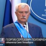DODIK ODLIKOVAO POLTAVČENKA: Uspješna saradnja Srpske i Sankt Peterburga (FOTO i VIDEO)
