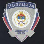 Preminuo pretučeni Banjalučanin, uhapšena dva lica