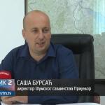 Prijedorsko Šumsko gazdinstvo- Nove investicije i unapređenje rada (VIDEO)