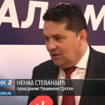 Ujedinjena Srpska: Interes Republike je homogena vlast i u Srpskoj i u BiH (VIDEO)