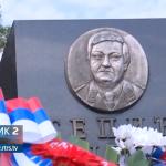 Ne blijedi sjećanje na herojski podvig majora Milana Tepića (VIDEO)
