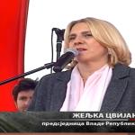 Cvijanović: Pokazujemo da gradimo, radimo i imamo viziju (VIDEO)