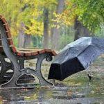 PRIPREMITE KIŠOBRANE Krajem dana kiša
