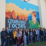 K. Dubica: Mural u čast najmlađem vojniku VRS Spomenku Gostiću (VIDEO)