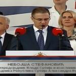 Stefanović: Srbija i Srpska neraskidivo vezane (VIDEO)