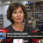 """Prijedor: Promovisana knjiga """"Kulturno pamćenje tršćanskih Srba"""" (VIDEO)"""