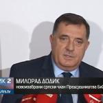 Dodik najavio prve poteze u Predsjedništvu BiH (VIDEO)