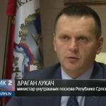 Ko može da čuva Dodika u Sarajevu? (VIDEO)