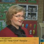 """Produženi boravak u OŠ """"Petar Kočić"""" u Prijedoru (VIDEO)"""