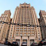 Rusija: Samoproglašeno Kosovo počinje trgovinski rat