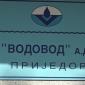 """""""Vodovod"""" Prijedor uvodi uslugu dostave računa putem elektronske pošte"""