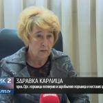 U Prijedoru se još traga za 52 borca i 83 civila (VIDEO)