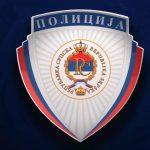 Policija traga za Davorom Dragičevićem i još četiri lica