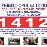 Prijedor donirao 5.000 KM, a anonimni donator 4.000 KM za oboljelu djecu na Kosmetu