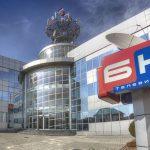 BN TV: Neustavni Dan Republike Srpske (FOTO)