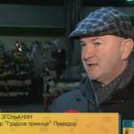 Prijedorska stara Gradska tržnica (VIDEO)
