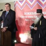 Božićni prijem - Dodik poručio: Srpsku čekaju bolji dani (FOTO i VIDEO)