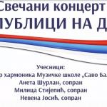 U utorak koncert povodom Dana Republike Srpske (VIDEO)