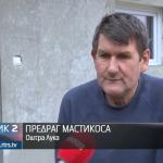 Oštra Luka - Porodica Mastikosa u novoj kući (VIDEO)