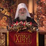 Božićna poslanica patrijarha Irineja: Posebna briga za Kosmet (VIDEO)
