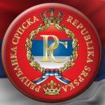 SAD i Bošnjaci priznavali Srpsku prije Dejtona