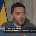 Odgođena sjednica Predstavničkog doma PS BiH (VIDEO)