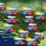 U ponedjeljak kiša, u višim predjelima na istoku snijeg (VIDEO)