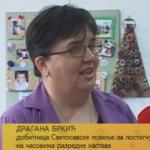 """Na času u OŠ """"Branko Ćopić"""", kod Dragane Brkić, NAJBOLJE prijedorske nastavnice razredne nastave (VIDEO)"""