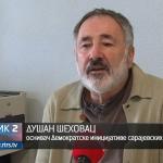 Konstitutivnost Srba u FBiH mrtvo slovo na papiru (VIDEO)