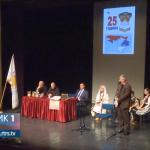 """Predstavljena knjiga """"Na braniku otadžbine"""" (VIDEO)"""