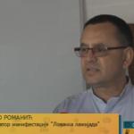"""U Omarskoj kod Prijedora održaće se 28. """"Lovačka lažijada"""" (VIDEO)"""
