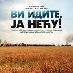 """U organizacija """"Srbi za Srbe"""" prikazivanje dokumentarnog filma """"Vi idite, ja neću"""" (VIDEO)"""