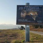 Snažna poruka iz Crne Gore: Srpska Boka ne zaboravlja agresiju