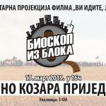 """Humanitarna organizacije """"Srbi za Srbe"""": """"BIOSKOP IZ BLOKA"""""""