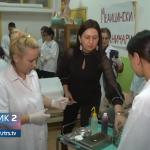 Prijedor: Prekvalifikacijama do boljeg posla (VIDEO)