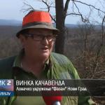 Žena radi što žena hoće - Vinka već 40 godina ide u lov s kolegama (VIDEO)
