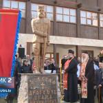Sarajevo traži zabranu udruženja koja propagiraju Ravnogorski pokret (VIDEO)
