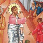 SUTRA LAZAREVA SUBOTA I VRBICA Uspomena na posljednje čudo Hristovo pred Nedjelju stradanja, smrt i Vaskrsenje