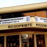 ZLATNA VILA Festival pozorišta u Prijedoru (VIDEO)