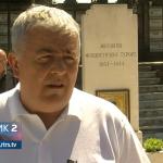 Molitveni skup Srbima Kozare i Potkozarja ubijenim u logoru Zemun (VIDEO)